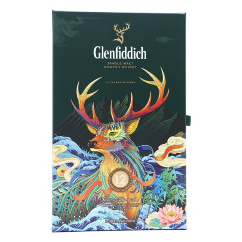 GLENFIDDICH 12 Year Old Gift Pack limited Edition Design