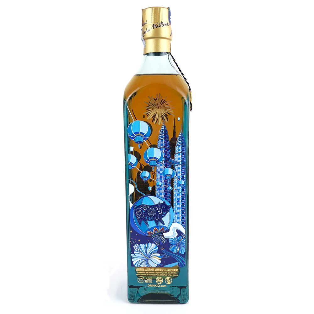 Johnnie Walker Blue Label Pioneering City Nomad Malaysia Limited Edition Design