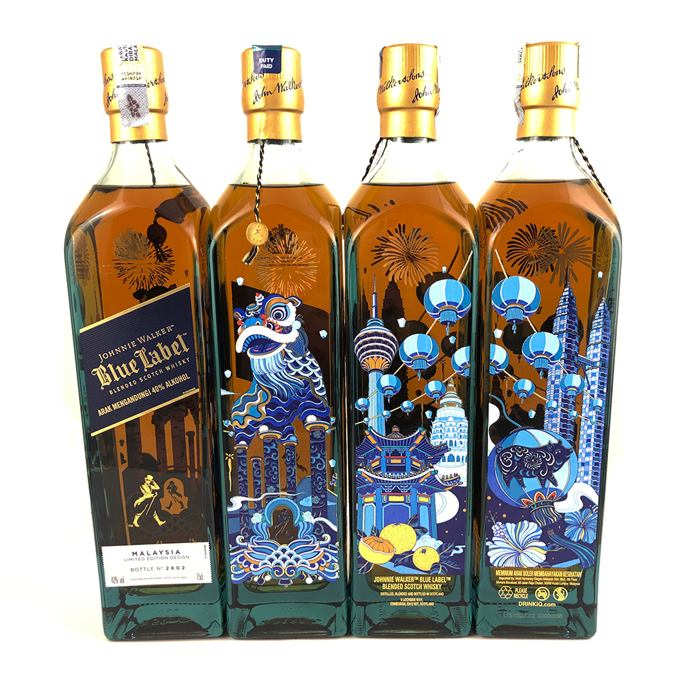 It's just an image of Insane Johnnie Walker Blue Label Madrid Edition