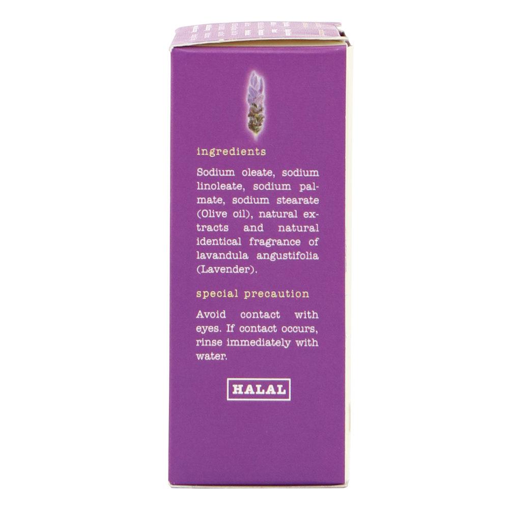 LALELI Olive Soap Lavender 120g