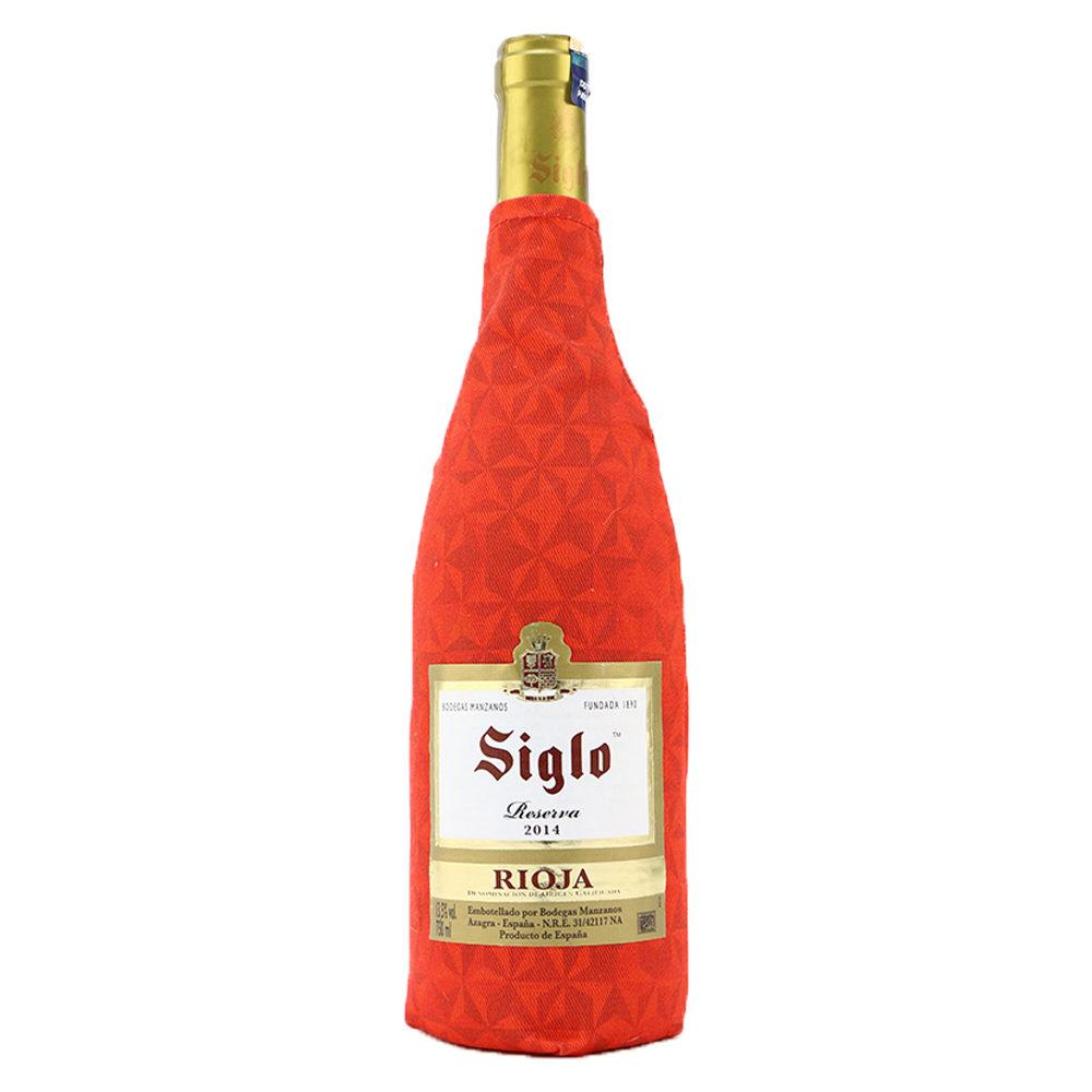 SIGLO Rioja Reserva