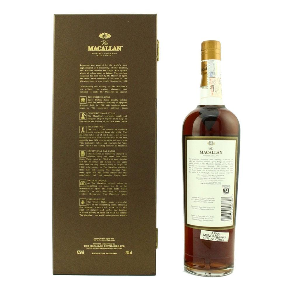 The Macallan 25 Year Old Sherry Oak 1990-2000 Release